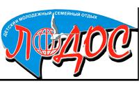 лого компании Лодос